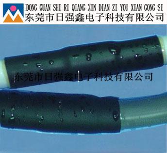 防(油水)高收缩比环保热收缩套管