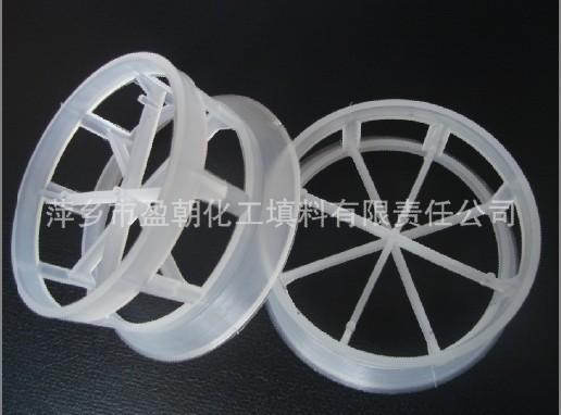 PP塑料阶梯环