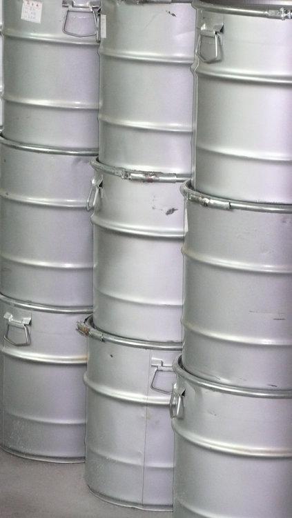 荧光增白剂|永辉公司供应油漆用荧光增白剂纯度最高