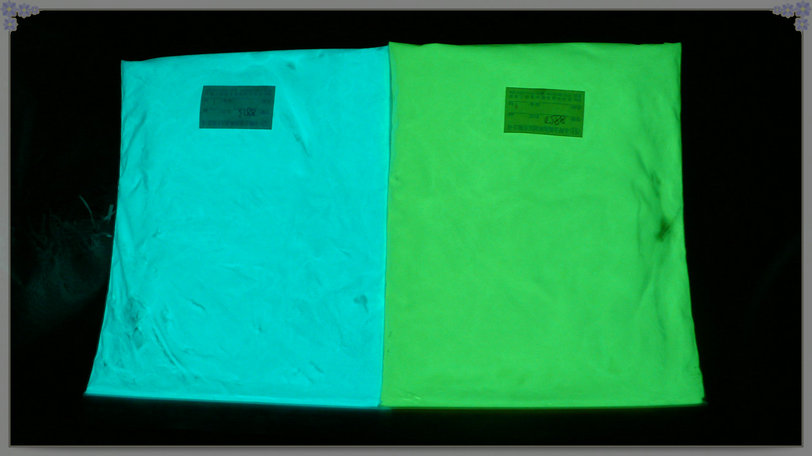 油墨油漆用荧光粉 塑胶油漆用 油墨油漆用绿色荧光粉