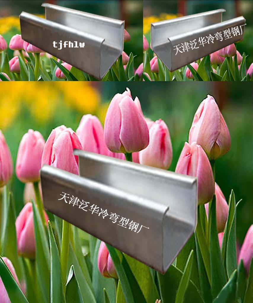 天津C型钢太阳能支架型材价格走势分析15122800855