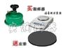 青浦面料克重仪,圆形定量取样器,上海纸张取样器