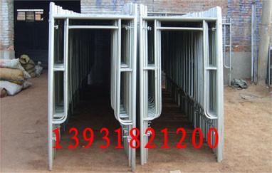 供应优质移动脚手架价格,门式脚手架生产厂家