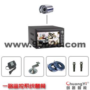 江门监控系统安装,闭路电视,电视监控系统