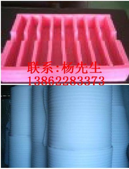 苏州EPE材料 苏州EPE板材 苏州珍珠棉袋