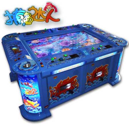 广州八鲨皇朝8人游戏机生产厂家   八鲨皇朝8人游戏机玩法说明书