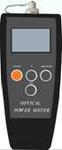 ART650可视故障定位仪(红光源,红光笔)