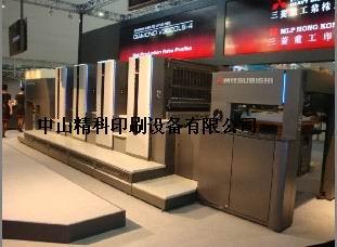 中山专业水冷UV系统设备