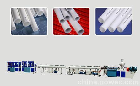 鲁奥机械专业供应PPR水管生产设备