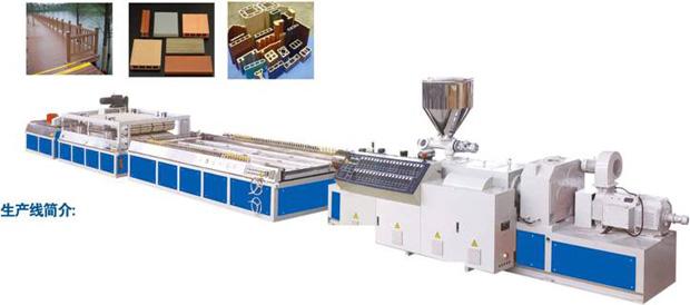 鲁奥机械专业供应PVC免漆板/发泡板生产设备