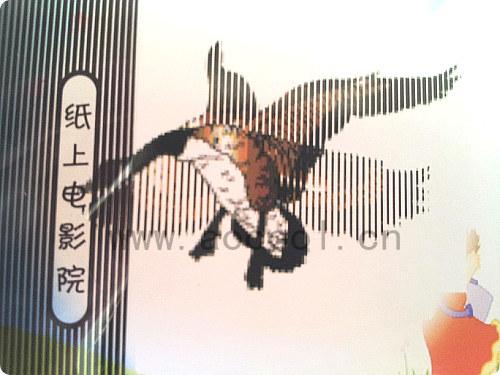早教玩具批发,鸿雁会在纸上飞翔!神奇
