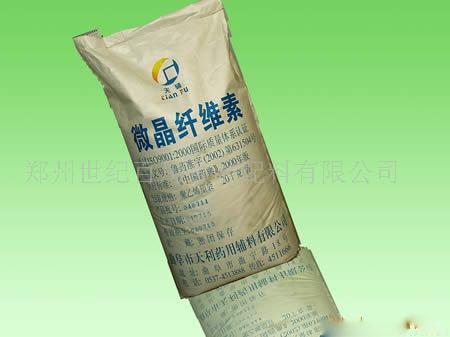 微晶纤维素生产厂家 微晶纤维素价格 微晶纤维素用途