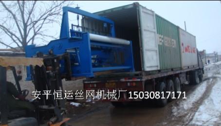 轧花网机-安平恒运重型网业机械制造厂