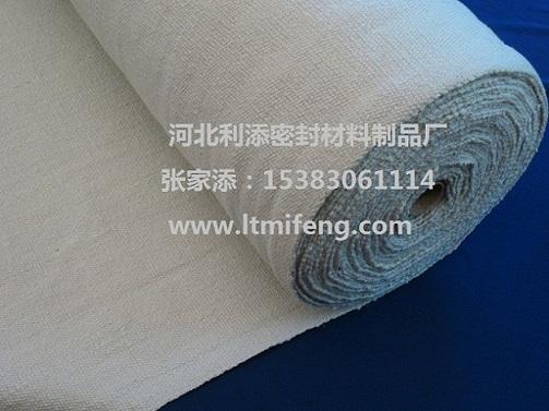 陶瓷纤维布/耐火纤维布/陶瓷纤维带/陶瓷纤维绳/