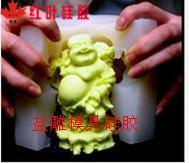 食品模具硅胶 环保硅胶 室温成型硅胶