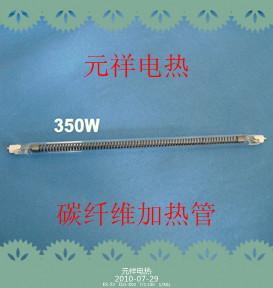 碳纤维加热灯