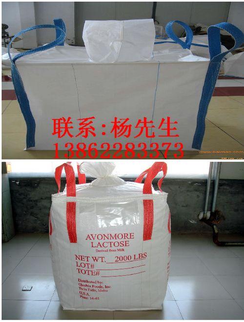 苏州二手太空袋 二手吨包袋
