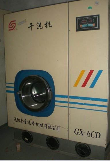 信阳二手干洗设备价格,二手10公斤干洗机多少钱