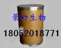 白藜芦醇苷