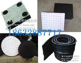 钢结构网架支座、板式橡胶支座