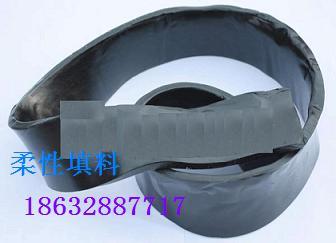 面板坝专用柔性填料、柔性填料、GB柔性填料