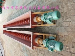 螺旋输送机螺旋芯轴的连接方式|螺旋输送机吊轴承的制作—东捷除尘