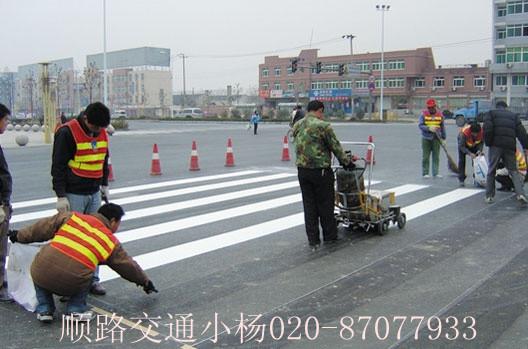 广州划线/广东划线/停车场划线/道路划线/佛山划线/东莞划线/学