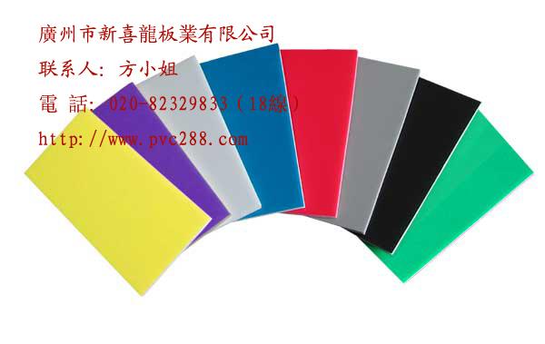 珠海PVC发泡板南安pvc结皮板深圳环保pvc发泡板