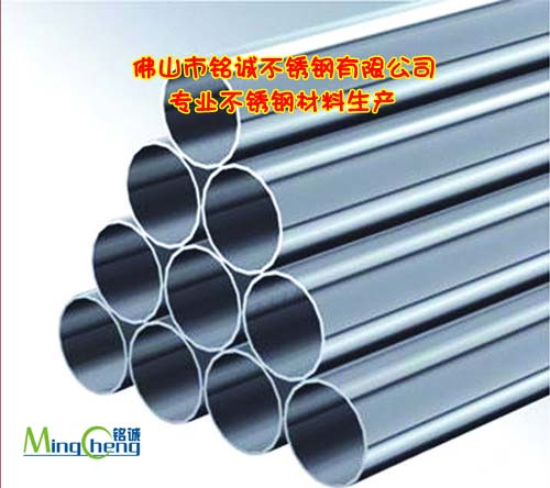 不锈钢平椭管直径31.8Φ159Φ168钢管