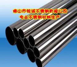 不锈钢扁通直径22Φ50Φ102钢管