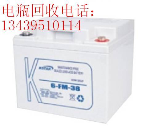废旧线路板回收 北京线路板回收公司