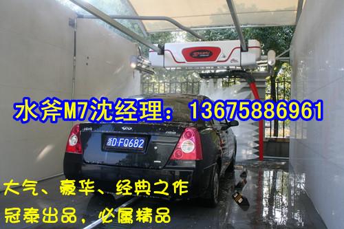 M7自动洗车机价格,M7自动洗车机多少钱,M7自动洗车机怎么样