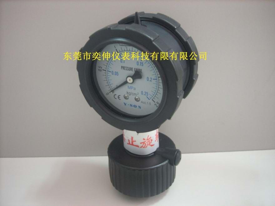 蚀刻机专用0.25MPA双面隔膜表