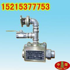 RFMH超温洒水装置,ZPC127尘控洒水装置,降尘喷雾装置