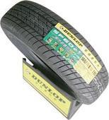 邓禄普轮胎 205/50R17 PCR17016Z