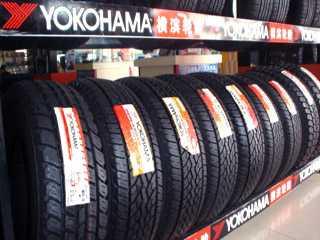 横滨轮胎 205/50R16 ES100 W