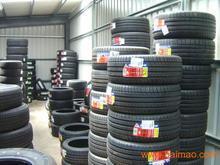 成山轮胎 11.00R20-18      T27/35