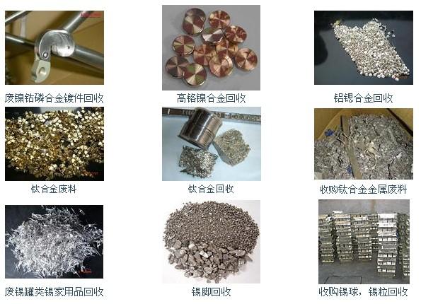 北京高价回收水银北京大量回收水银