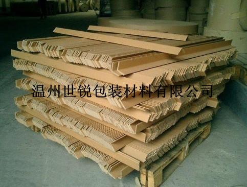 供应纸护角、护角板、护角厂