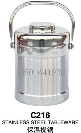 彩塘不锈钢双层保温桶 不锈钢保温汤桶 单/双水龙头保温桶