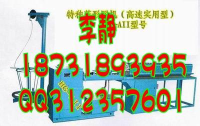煤矿支护网机 矿用支护网机