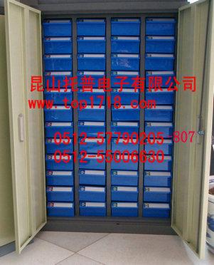 北京-上海75抽零件柜 托普零件柜 托普螺丝柜