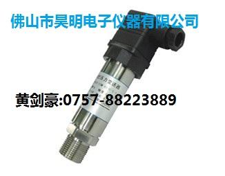 液体压力测量仪器、管道压力传感器
