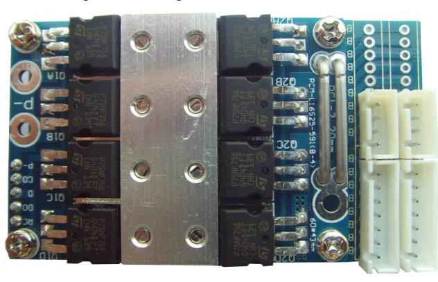 10S-16S电动自行车电池保护板