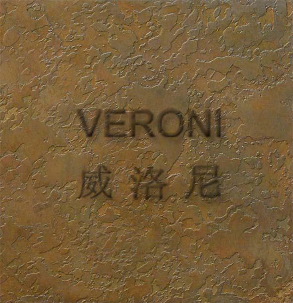 威尼斯胶泥 质感肌理特效漆 做旧铜效果