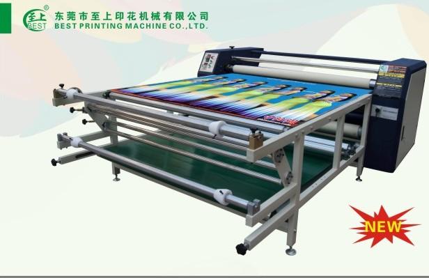东莞广州滚筒转移印花机生产商