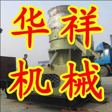 秸秆颗粒机,秸秆制粒机,秸秆饲料颗粒机,秸秆燃料成型机,玉米秸秆
