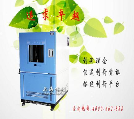 上海砂尘试验箱(图)