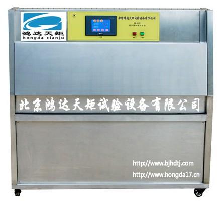 台式紫外灯老化试验箱|济南台式紫外灯老化试验箱