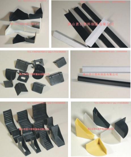 包装胶角,包角,塑料,护角加工